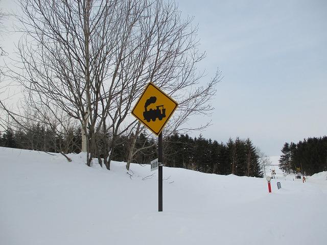 汽車の道路標識