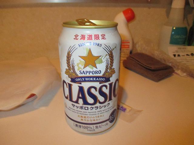 サッポロクラシックビール