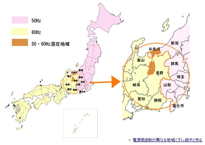電源周波数の地域別地図